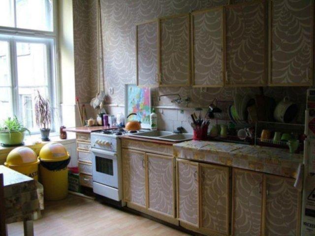 Hostel Zielone Mazowsze | zdjęcie nr 2