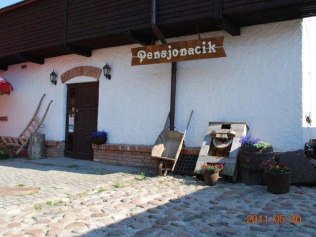 Pensjonat Karczma Stary Spichlerz | zdjęcie nr 2